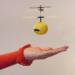 赤外線ヘリ!フライングボール!