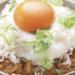 究極のTKGで優雅な卵かけご飯をプレゼント!